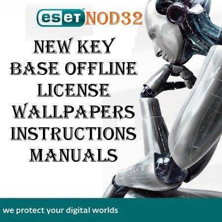 Базы + рабочие ключи + файлы лицензии для NOD32 от 18.04.2010