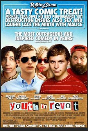 Протест молодости / Youth in Revolt (2009) DVDRip